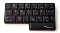 Keyboard - Half